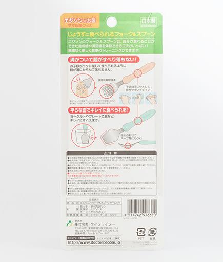 日本製_EDISON_兒童餐具組_附收納盒_橘+綠_湯匙+叉子