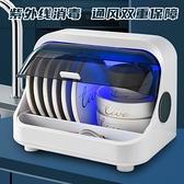 新北現貨消毒櫃廚房放碗置物架用品碗筷收納盒碗櫃小型家用收納架神器瀝水架