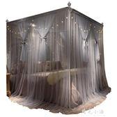 新款宮廷蚊帳三開門加密加厚落地支架1.8米床雙人家用1.2m1.5米床igo 晴光小語