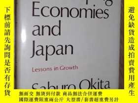 二手書博民逛書店英文原版罕見The Developing Economies a