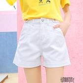 短褲 薄牛仔單寧短褲女夏季白色高腰新款韓版寬鬆顯瘦百搭【全館免運】