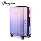 Flexflow 夢幻色票 29吋 智能測重 可擴充拉鍊  防爆拉鍊旅行箱 里爾系列 29吋行李箱 【官方直營】