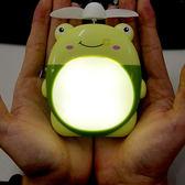 ◄ 生活家精品 ►【F65】卡通充電夜燈風扇 創意 USB充電款迷你小風扇 迷你 生日送禮 戶外