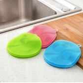 矽膠洗碗刷 蔬果清洗刷 【庫奇小舖】