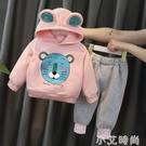 女寶寶秋冬裝套裝小童洋氣新款2嬰兒保暖衣服1-3歲女童加絨兩件套 小艾新品