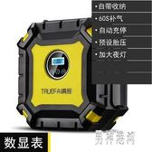 車載打氣泵 充氣泵汽車輪胎12V便攜式轎車用電動多功能 BF8920『男神港灣』