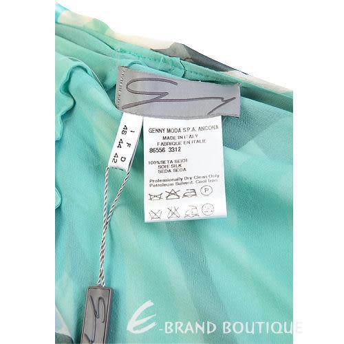 GENNY 藍綠色條紋紗質綁帶長裙 0590035-16