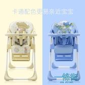 兒童餐桌神馬寶寶餐椅兒童多功能可折疊餐桌椅子嬰兒家用吃飯飯桌座椅