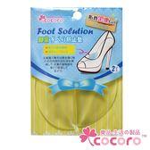 樂品 果凍GEL腳窩墊 ◆86小舖 ◆