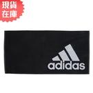 【現貨】ADIDAS TOWEL S 毛巾 浴巾 雙面 純棉 黑 白【運動世界】DH2860