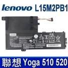 LENOVO L15M2PB1 原廠電池 L14L2P21 L14M2P21 L15C2PB1 L15L2PB1 YOGA 510-14AST 510-14IKB 510-14ISK 510-15IKB 510-15ISK 520-14IKB