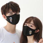 男女韓版秋冬季個性情侶口罩防塵透氣純棉黑色潮款可清洗易呼吸