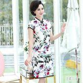 改良式旗袍 新款中老年女裝夏裝名族風短袖中長款裙子復古立領連身裙 CJ288 『易購3c館』