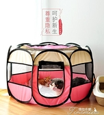 寵物窩-帳篷狗狗繁殖產箱貓咪舒適四季通用寵物窩 快速出貨 YYS