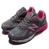 New Balance 慢跑鞋 990 系列 灰 粉紅 寬楦 美國製 運動鞋 女鞋 【PUMP306】 W990GP4D