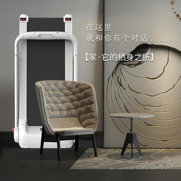 跑步機智能跑步機家用款小型靜音減震迷你電動簡易折疊式室內健身房跑步LX春季新品
