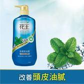 花王植萃弱酸洗髮精750ml-涼感控油型-薄荷