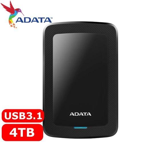 全新 ADATA威剛 HV300 4TB(黑) 2.5吋行動硬碟