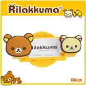 【愛車族購物網】拉拉熊 / 懶熊 / Rilakkum懶懶熊 旋轉式手機架