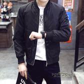 秋季男裝夾克外套休閒韓版棒球服青年簡約男士潮流褂子春秋裝外衣