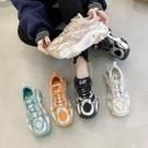 老爹鞋2020春季新款女鞋水鉆厚底休閑時尚百搭舒適網面透氣單鞋女叢林之家