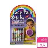 【南紡購物中心】DIY6色人體彩繪筆(一般色含金蔥粉)2入組
