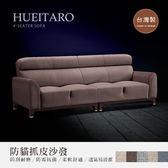 IHouse-太郎 貓抓皮獨立筒沙發-4人坐 (台灣製)淺咖灰