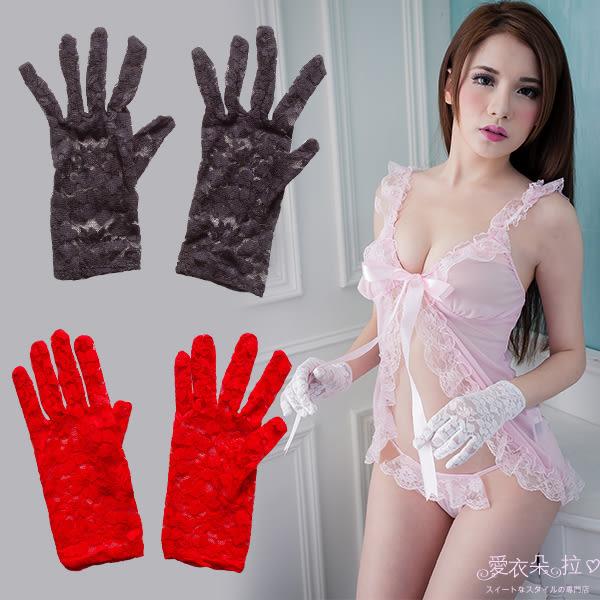 手套 半透明蕾絲手套 黑紅白色 短版手套-愛衣朵拉