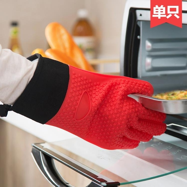 加厚矽膠廚房烘培耐高溫防燙五指手套微波爐烤箱隔熱烘焙端菜專用【618店長推薦】