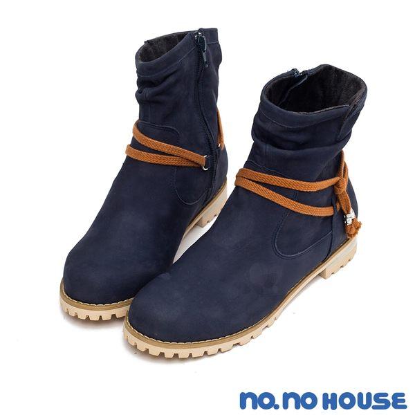 短靴 個性出眾真皮側拉鍊短靴(藍) * nonohouse【18-3535b】【現貨】