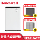 【兩年免購耗材-抗敏組】 Honeywe...