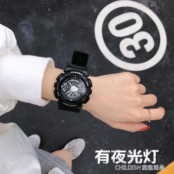 運動電子手錶女學生韓版簡約潮流ULZZANG男休閒情侶夜光防水 童趣潮品