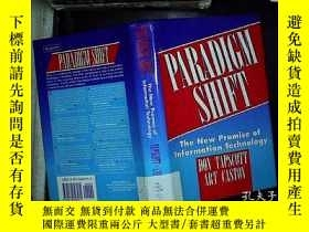 二手書博民逛書店ARADIGM罕見SHIFT--THE NEW PROMISE