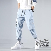 牛仔褲 淺色牛仔褲男生韓版潮流學生九分褲青少年寬鬆百搭哈倫束腳小腳褲 VK1234