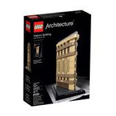 【LEGO 樂高積木】 ARCHITECTURE世界建築系列-紐約福勒熨斗大廈 LT-21023