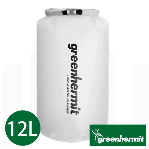 GREEN HERMIT 蜂鳥 TPU半透明防水袋-12L 浮潛防水袋/潛水防潮袋/泛舟戲水 OD1212