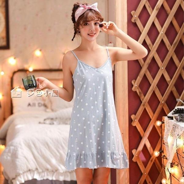 睡裙睡裙女夏性感睡衣女士純棉睡衣學生韓版可愛夏天吊帶睡裙家居服 快速出貨