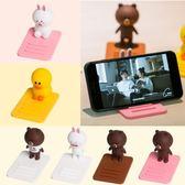 韓國個性實用看電視床頭創意可愛卡通懶人手機支架 抖音同款桌面