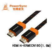 PowerSync 群加 3D數位乙太網高畫質傳輸線(黑) (1.8M) HDMI4-KRMECN180