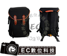 【EC數位】 飛葉雙肩包 B74 復古後背包 登山包 專業攝影包 單眼相機包 旅遊包 筆電包 學院包