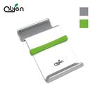 【OUI「為」精品】OBIEN Mini Stand時尚雙角度兩用型高質感手機座-兩色可選