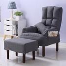 沙發椅 懶人沙發家用臥室客廳休閒電腦沙發椅陽台折疊靠背躺椅單人小沙發【快速出貨】