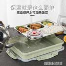 304不銹鋼保溫飯盒便當盒密封湯碗外賣食...
