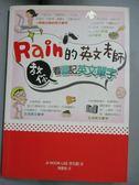 【書寶二手書T1/語言學習_GLO】Rain的英文老師教你看圖記英文單字_李知勳, 陳慶德