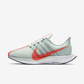 Nike W Zoom Pegasus 35 Turbo AJ4115-060 女鞋 運動 跑步 緩震 輕量 速度 灰綠