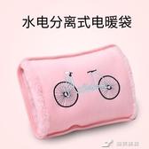 暖水袋 熱水袋煖寶寶充電防爆毛絨萌萌可愛韓版電暖寶暖水袋暖手寶 樂芙美鞋