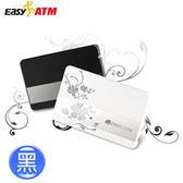 EasyATM 記憶卡ATM晶片多合一讀卡機K50 黑