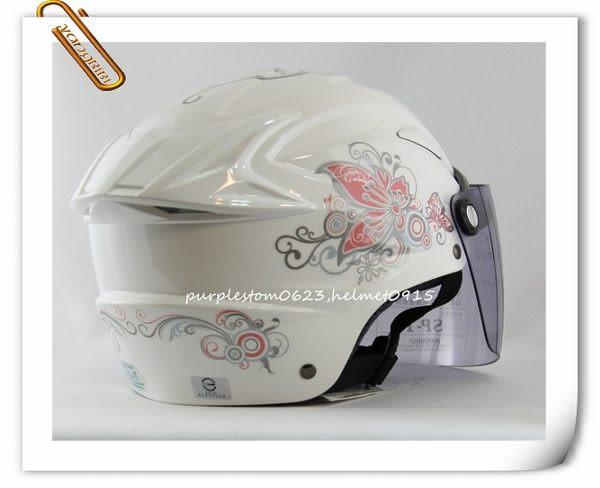 林森●M2R安全帽,半罩,雪帽,SP11,SP-11,內襯可拆洗,彩繪,蝴蝶,白