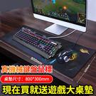 新盟曼巴狂蛇 機械鍵盤滑鼠套裝青軸黑軸紅軸茶軸牧馬人游戲電腦鍵鼠【快速出貨八折下殺】