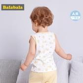 巴拉巴拉童裝女嬰兒背心夏裝男寶寶馬甲打底衫兒童兩件套